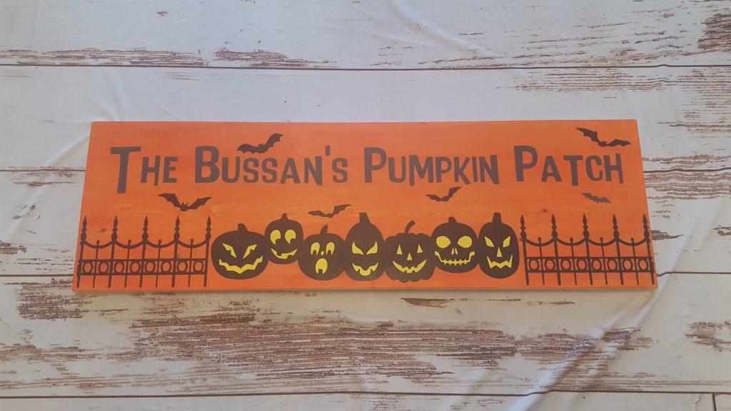 351 - Personalized Pumpkin Patch